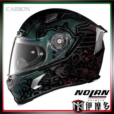 伊摩多※義大利NOLAN碳纖維X-803 Ultra Carbon 全罩安全帽Stoner SuperHERO #18