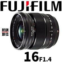 【新鎂】富士 Fujifilm 平輸 XF 16mm F1.4 鏡頭