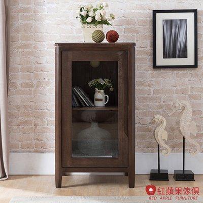 [紅蘋果傢俱]JM006 矮櫃 高低櫃 邊櫃 北歐風邊櫃 日式邊櫃 實木邊櫃 無印風 簡約風