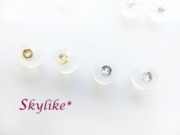 *SKYLIKE* 輕珠寶專用進口抗敏矽膠包750/18K白K金、黃K金耳環後耳扣、耳拍、耳塞單個賣場,超實用新貨到