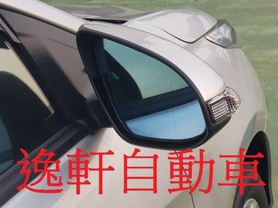 (逸軒自動車)2014~2020 YARIS VIOS 光學廣角藍鏡 雙曲面 防眩一組2片