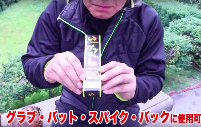 貳拾肆棒球-日本帶回.史上最強萬能Worldpegasus 手套 釘鞋 球棒 清潔油