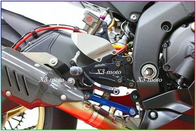 【Valter Moto】YAMAHA YZFR6 YZF-R6 YZF R6 腳踏後移 3.5等級 17-19