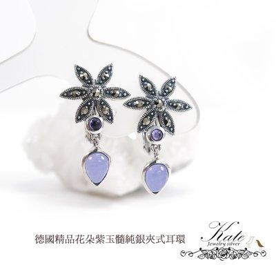 古典花朵天然紫玉髓紫水晶純銀夾式耳環 ...