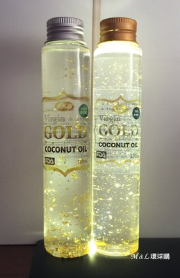 菲律賓 宿霧 長灘島 FDA認證 初榨 金箔 GOLD 椰子油 COCONUT OIL