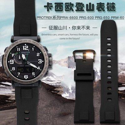 淘趣雜貨店/ 代用卡西歐手錶帶PRG-650 PRW-6600 PRG600 PRW-60系列登山錶鏈男 嘉義市