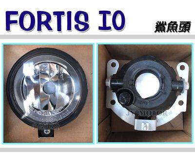小傑車燈精品--全新 三菱 LANCER IO FORTIS 12 13 14 鯊魚頭 原廠型 霧燈 DEPO