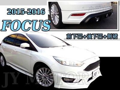 小傑車燈精品--福特 FOCUS 20...