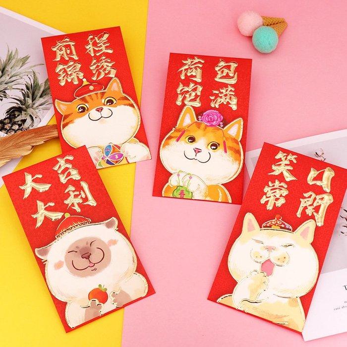 宮廷貓鴻森2021創意紅包袋中國風可愛貓咪個性港式繁體字利是封