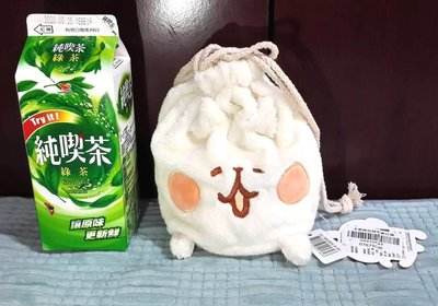 Kanahei Usagi Bunny Drawstring pocket Cosmetic Coin Bag gift