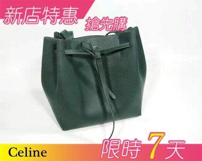 CELINE 柔軟粒面牛皮革CABAS PHANTOM 手提包 水桶包 購物袋 單肩包 肩背包 女包 背包 包包 媽媽包