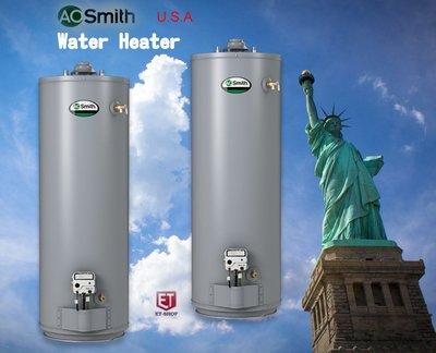 【阿貴不貴屋】 美國 AO Smith 史密斯 FCG75 瓦斯熱水爐  75加侖 儲水式 瓦斯熱水器