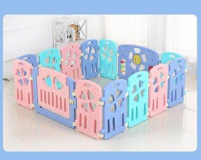 寶寶家用學步塑料柵欄兒童游戲圍欄擋嬰幼兒室內爬行安全防摔護欄