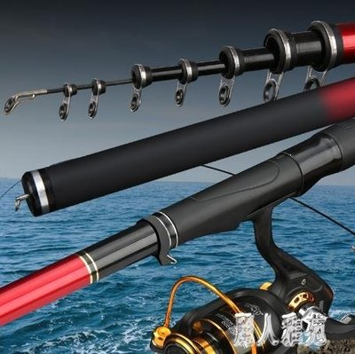 釣竿碳素超輕超硬兩用海竿拋竿長節磯竿全米數漁具套裝 DJ5649