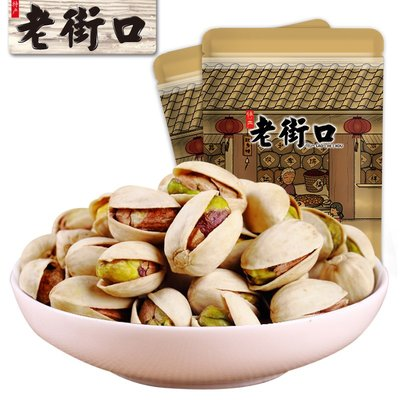 Nana 老街口開心果500g 零食堅果炒貨特產干果仁孕婦無漂白散裝5斤批發