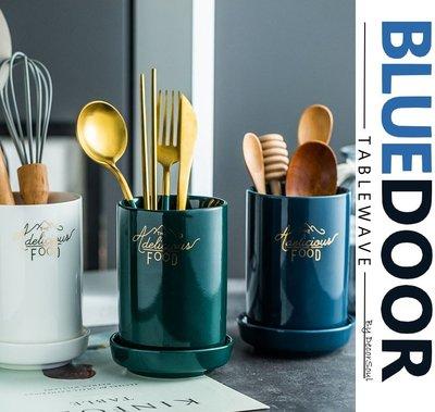 BlueD_ 筷子 湯匙 亮面 陶瓷 收納罐 餐具收納筒 瀝水 防潮 北歐風 創意設計裝潢 新居入遷 桌面收納 筷子籠