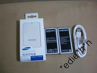 100% 全新 samsung 三星 s5 g900  原裝鋰電池 extra battery kit 送充電座 usb 線