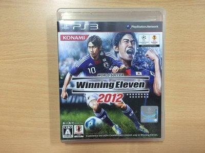 【飛力屋】PS3 Winning Eleven 2012 世界足球競賽2012 純日版 盒書完整 O40