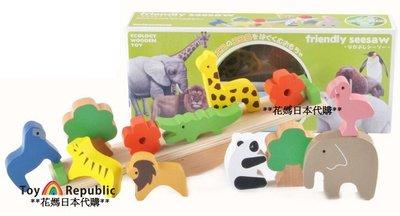 **花媽日本代購** 日本friendly seesaw 木製動物大集合蹺蹺板疊疊樂積木 兒童寶寶益智平衡感早教親子玩具