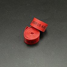 摺疊車 小徑車 20吋輪圈 內襯 高壓襯帶 20*16 適用20吋406輪組