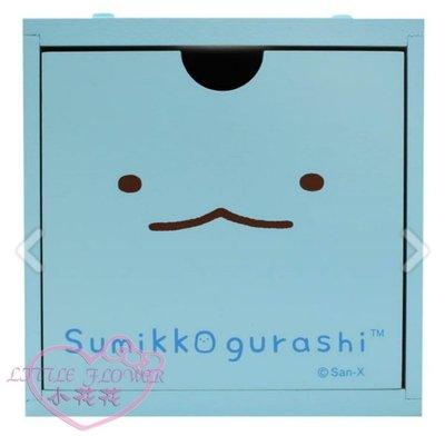 ♥小花凱蒂 ♥《SUMIKKO GURAS》角落生物恐龍藍色款單抽收納盒桌上置物盒小物盒飾品盒積木盒~預