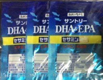 ~BOBO小舖~全新日本三得利魚油 DHA&EPA+芝麻明E *1日份(4顆)~此為隨身包(4錠/1包)~