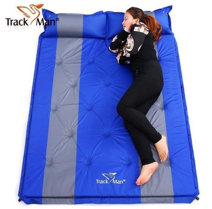 【優上精品】Trackman自遊人自動充氣墊戶外防墊雙人加厚帳篷墊睡墊 22(Z-P3266)
