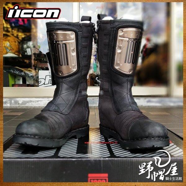 三重《野帽屋》美國 ICON 1000 ELSINORE HP 美式 高筒 防摔 車靴 復古 刷舊。黑