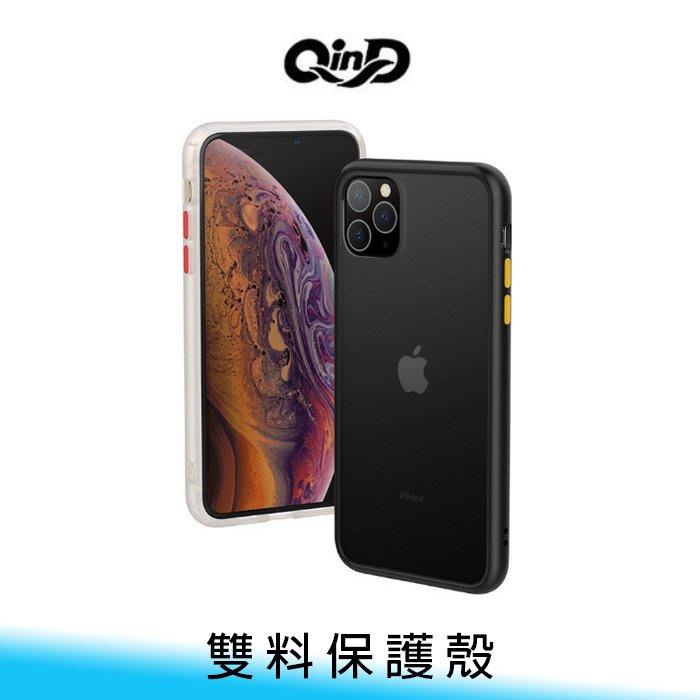【台南/面交】QinD iPhone 11 pro 5.8/6.5 雙料膚感 半覆式 防摔/抗衝擊 軟邊 保護殼/手機殼