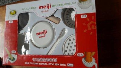 (全新)明治七件組 食物調理器 副食品調理器