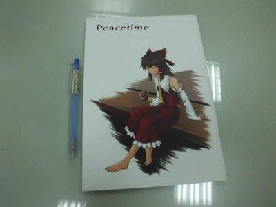 6980銤:A7-6☆2010年『Peacetime』《Touhou Project Fanbook Presented by W》