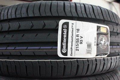 馬牌 CPC5 215/55/16 225/55/16 全規格 超寧靜舒適QQ胎!! ECO5 CSC5 PS3 PSS
