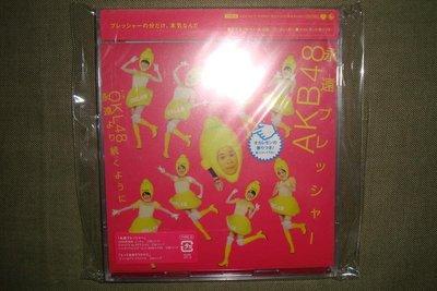 AKB48 永遠プレッシャー 永遠的壓力 CD+DVD Type D 2區 全新未拆 日版