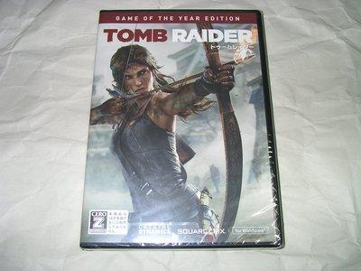 [全新現貨][JWIN] PC 古墓奇兵 年度版 Tomb Raider 日版 SE-G0058