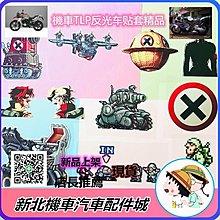 TLP套贴 合金弹头Metal Slug外星人飞碟坦克横版射击像素游戏贴纸