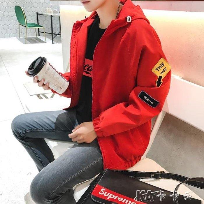 港風外套男韓版潮牌學生情侶秋冬寬鬆連帽飛行員夾克