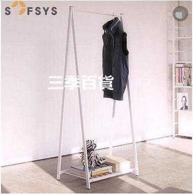 三季SOFSYS舒福思鐵藝創意韓式衣服架落地置物掛衣架WT038-2❖726