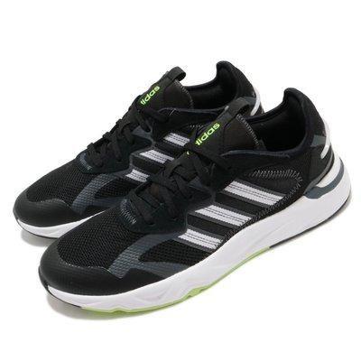 adidas neo FUTUREFLOW 休閒跑鞋 全新正品公司貨 FW3371 現貨 26-30.5cm 可刷卡分期 下標請詢問 outlet 5.5折
