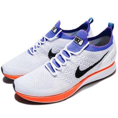 【AYW】NIKE AIR ZOOM MARIAH FLYKNIT  編織 慢跑鞋 跑步鞋 運動鞋 us10 28cm