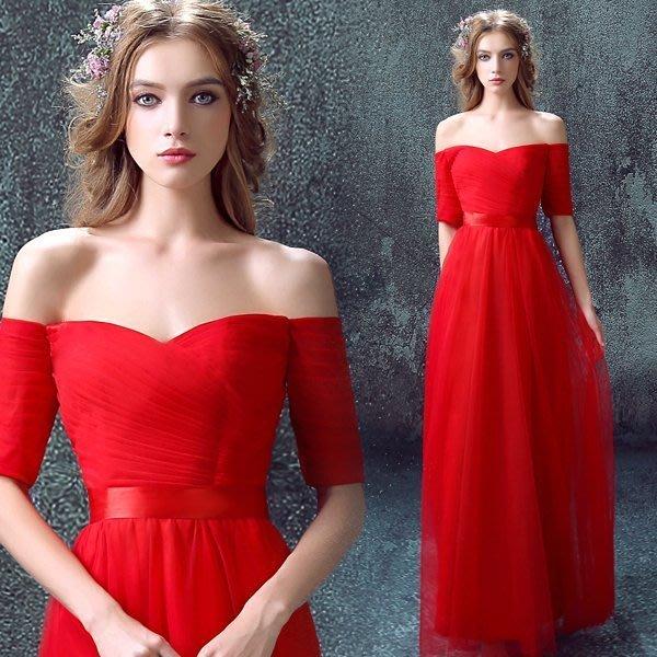 大小姐時尚精品屋~~红色蕾丝一字肩中長袖長禮服~3件免郵