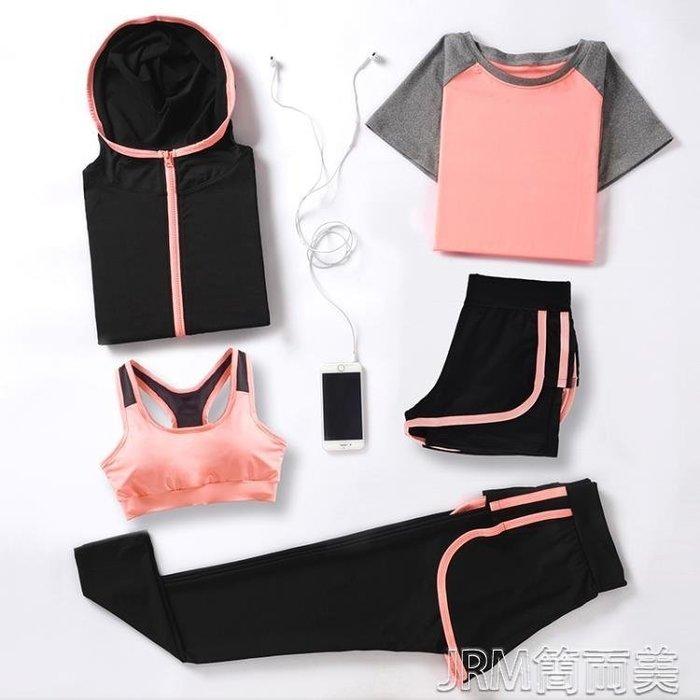 奧氏 春夏新款瑜伽服套裝女專業健身房跑步運動速干衣背心晨-〖可開發票დ格格鳥〗