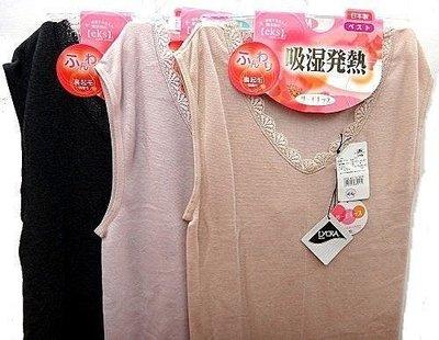 *日本超夯衛生衣*日本製 吸濕發熱衛生衣~優惠價790~日本超熱賣 7059-38