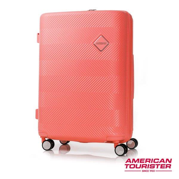 Samsonite 美國旅行者AT【Groovista GF6】29吋可擴充行李箱避震飛機輪可放飲料側邊掛勾100%PC