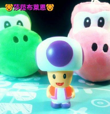 【莎菈布萊恩】奇諾比奧 小公仔 Toad 超級瑪利兄弟 香菇王國 香菇人 蘑菇 景品 PVC 實拍 現貨 (不確定版)