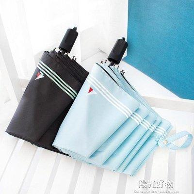 折傘雨傘遮陽傘女學生簡約防曬太陽傘韓國...