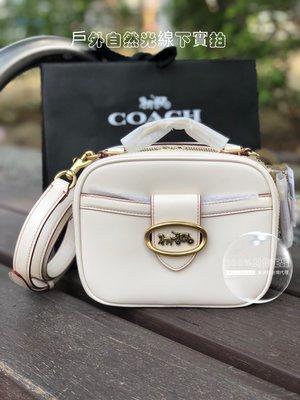 美國現貨 白色 全新正品 COACH 93846 Riley Lunchbox Bag 復古箱子包 餐盒包 化妝箱