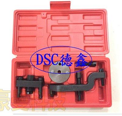 DSC德鑫-適用AUDI奧迪 VW福斯 T5 柴油引擎 2.5D 水幫浦拆卸工具組 水泵浦拆卸氣器組