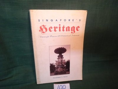 【愛悅二手書坊 11-58】Seritage