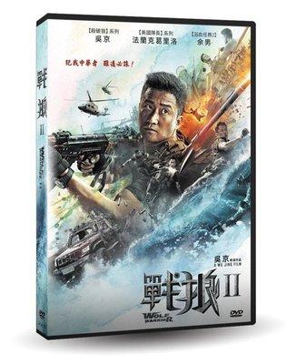 ⊕Rain65⊕正版DVD【戰狼2】-殺破狼-吳京(直購價)