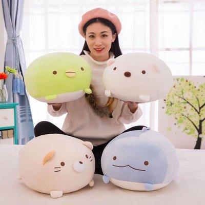 搞怪玩具 墻角落生物毛絨玩具睡覺少女心搞怪暖手抱枕超軟公仔懶人韓國可愛